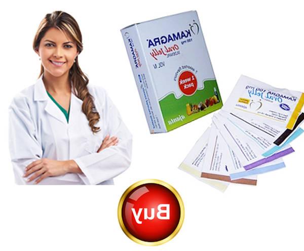 pharmacie en ligne kamagra