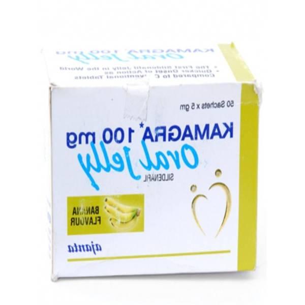 kamagra side effects
